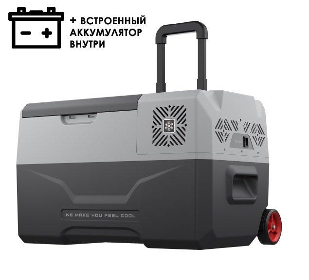 Автомобильный морозильник Alpicool CX30-S