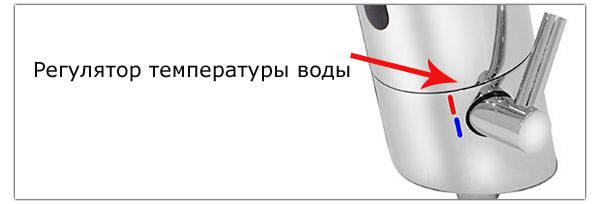 Регулятор температуры сенсорного автоматического бесконтактного смесителя воды